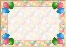 Balloon Pearls