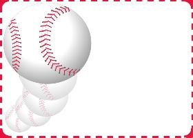 <h3>Baseball Invitation </h3>