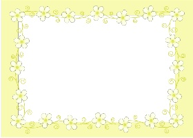 Free Printable Daisy Swirl Card And Invitation