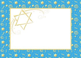<h3>Bar Bat Mitzvah Invitation </h3>
