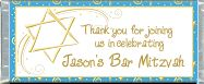 <h3>Bar Bat Mitzvah Sample Candy Wrapper</h3>
