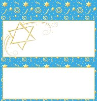 <h3>Bar Bat Mitzvah Candy Wrapper </h3>