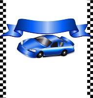 <h3>Race Car (blue) Candy Wrapper </h3>