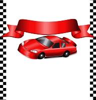 <h3>Race Car Candy Wrapper </h3>